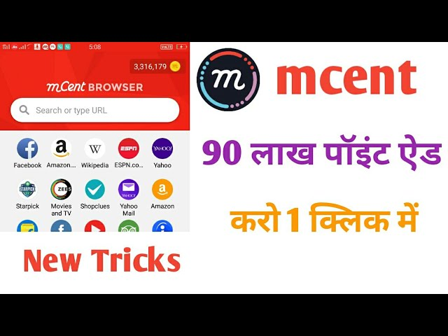 mcent browser Add Unlimited Point Your Wallet No Root