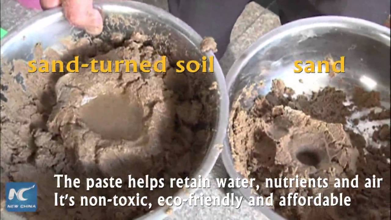 Chinese scientists find way to convert sand to soil youtube for Where can i find soil