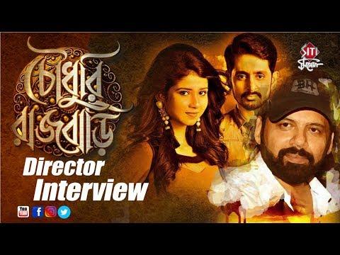 Choudhury Rajbari   Director Sanjoy Bardhan   Exclusive interview