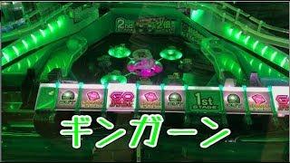 【メダルゲーム】100&メダル ギンガーン【JAPAN ARCADE】