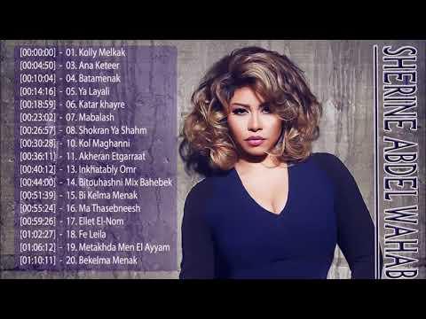 Download Sherine Abdel Wahab Greatest Hits Full Playlist 2018 || شيرين عبد الوهاب Mp4 baru
