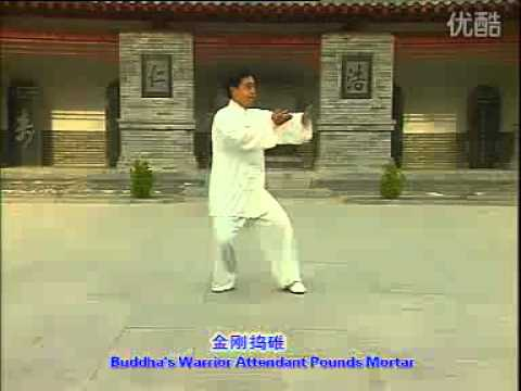 Chen Style Tai Chi   Old Frame One Teaching Video (1)   YouTube