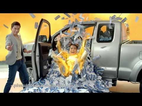 โฆษณา ไฮลักซ์ วีโก้ แชมป์ ฉลองยอดขาย 5 ล้านคัน TVC - โตโยต้า บัสส์