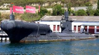 تعرف على عدد ومواصفات الغواصات التي تمتلكها القوات البحرية المصرية