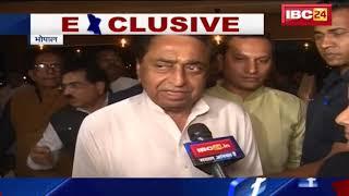 Bhopal News MP: CM Kamalnath का Tourism को बढ़ावा देने की दिशा में बड़ा कदम