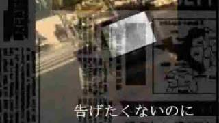 [VOCALOID][ORIGINAL with PV] 「Shikan」 - Rin KAGAMINE # music:HikkiiP(ヒッキーP) ニコニコ動画より作者様の許諾を得て転載しています。 The file reprints from ...