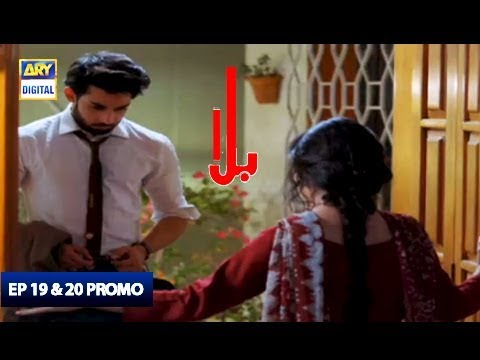 Balaa Episode 19 & 20 ( Promo ) - ARY Digital Drama