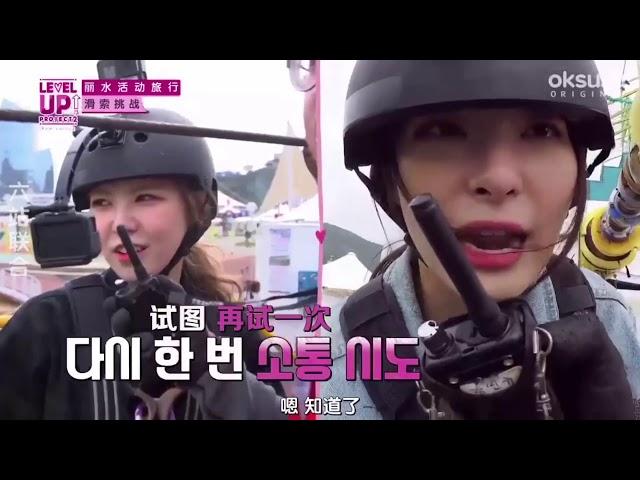 [Red Velvet??] Wendy?Seulgi????? @Red Velvet Level Up Project S02
