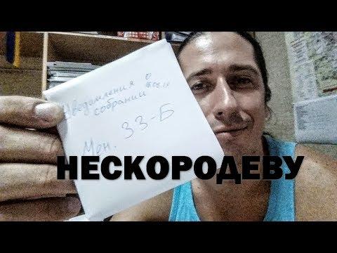 Ответ на очередные глупости от Березовского (Нескородева)