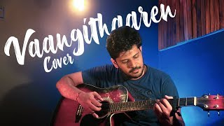 Tamil Guitar Cover | Vaangi Thaaren by Sanjit Lucksman | Sahisiva | Stevecliff | Orunation