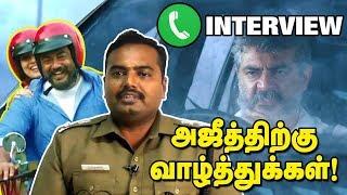 DCP Arjun Saravannan Phone Interview