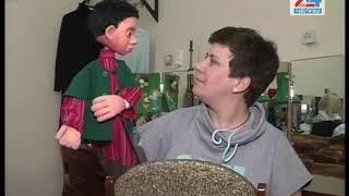 Праздник артистов и их кукол