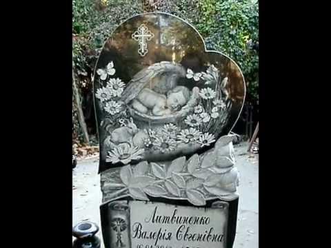 Фото ангелочков на памятник ребёнку 2