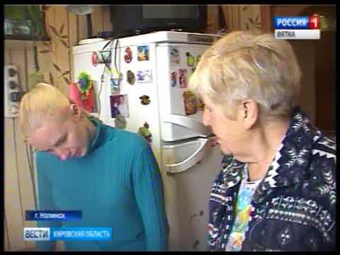 Жители Нолинска продолжают получать двойные квитанции за отопление(ГТРК Вятка)