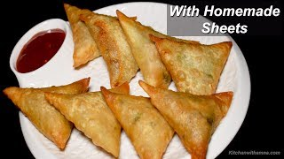 Chicken Samosa Recipe With Homemade Sheets - Simple Chicken Samosa - Special Ramadan Recipe