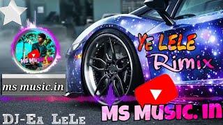 ya lili arabic remix bass boosted mp3 / MS MUSIC. IN