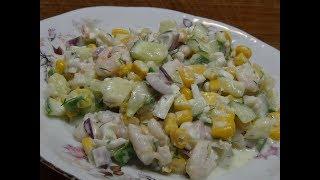 Новогодний салат с креветок, яиц,свежих огурцов и зелени