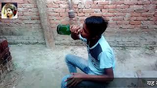 Daru peya wala narak me jordar comedy