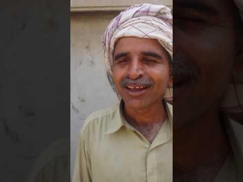 Pakistani best telaint ' Dard dilo ke kam ho jate ...by Jam'jee