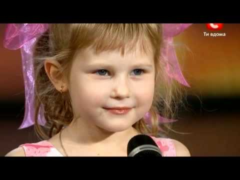 Diana Recites Poetry on Ukraine's Got Talent (Part 1) from YouTube · Duration:  7 minutes 1 seconds