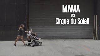 видео История цирка Дю Солей (Cirque du Soleil)