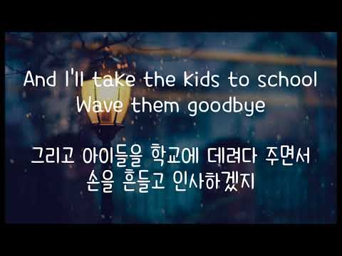 James Arthur - Say you won't let go (한국어 가사/자막/해석)