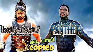 Tamil movies copied by Marvel movies - Tamil EP1 | Black Panther | Bahubali