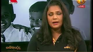 Gammadda Sirasa TV 02nd May  2018 Thumbnail