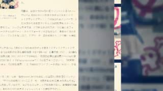 あゆみくりかまき新曲「WAR CRY」が「CDTV」OPテーマに決定 music.jpニ...