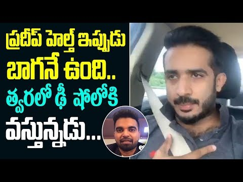 Anchor Ravi about Pradeep Re- entry to Dhee Champions | Anchor Pradeep Health | Friday poster thumbnail