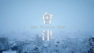 4K:會津 Aizu Fukushima Japan -The Story of FUKU DINING-