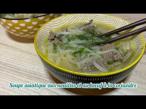 recette-de-soupe-asiatique-aux-nouilles-et-au-bœuf-à-la-coriandre