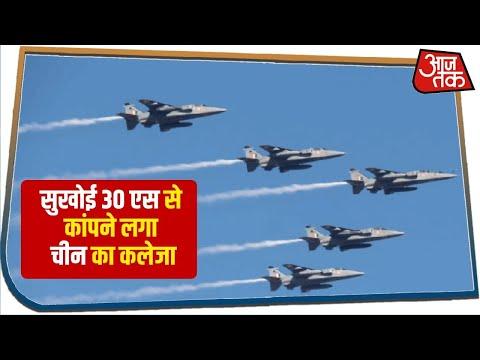 चीन सावधान...! हर तरह से तैयार है हिंदुस्तान