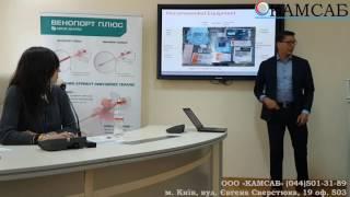 Догляд за периферично встановленим центральним венозним катетером (PICCS)