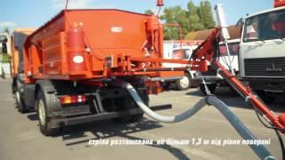 Машина для ямочного ремонта УЯР 01 online video cutter com 1