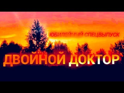 «Доктор Кто» празднует юбилей