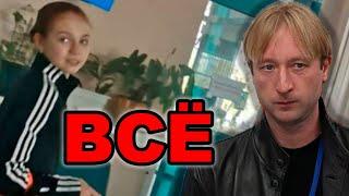 Трусова покинула Плющенко и вернулась к Тутберидзе Александра Трусова вернулась в Хрустальный