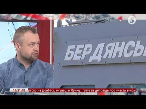 Звіт SIPRI: РФ - найбільший торговий партнер України // ІнфоДень - 27.02.17
