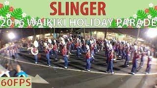 slinger hs owls marching band   2016 waikiki holiday parade