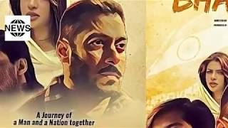 Salman Khan Movie Bharat Official Teaser Release Out | Eid 2019