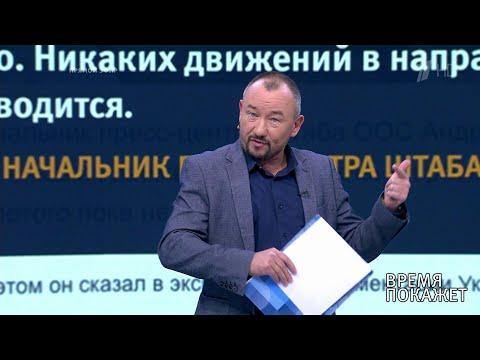 Донбасс: шаг вперед. Время покажет. Выпуск от 29.10.2019