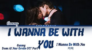 Download GUMMY (거미) - 'I Wanna Be With You' Doom At Your Service OST Part 4 Lyrics/가사 [Han|Rom|Eng]