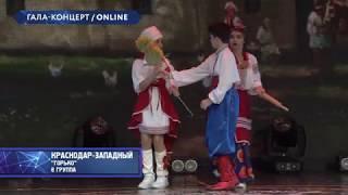 Todes Fest Воронеж 2018 Гала концерт Горько