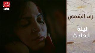 عمر ضرب فريدة ليلة الحادث لكن ممتتش.. فمن هو القاتل؟