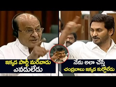 TDP MLA Butchaiah Chowdary VS YS Jagan Mohan Reddy | War of Words Between YCP and TDP