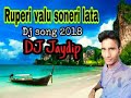 Ruperi Valu Soneri Lata Dj Song Dj Jaydip Padyal 8652543301 Vidpaw(.mp3 .mp4) Mp3 - Mp4 Download