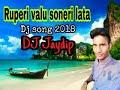 Ruperi Valu Soneri Lata Dj Song Dj Jaydip Padyal 8652543301 Mp3juice(.mp3 .mp4) Mp3 - Mp4 Download
