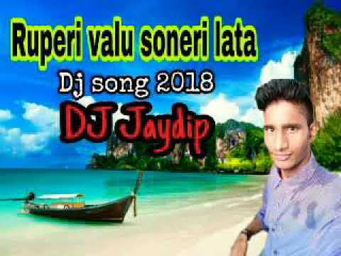 Ruperi Valu Soneri Lata Dj Song Dj Jaydip Padyal 8652543301