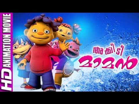 Download Akkidimaman   Malayalam Cartoon   Malayalam Animation For Children [HD]