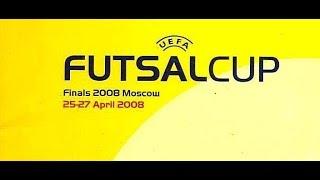 ВИЗ Синара Эль Посо Мурсия Финал Кубок УЕФА Сезон 2007 08